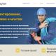start-слайдер-enprom23