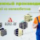 Разработка сайта для ООО Велес-ЮГ