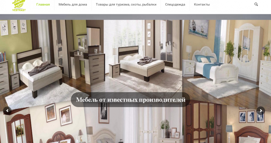 screencapture-vestrast-ru-1450363070996